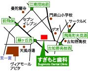 アクセスマップ・地図