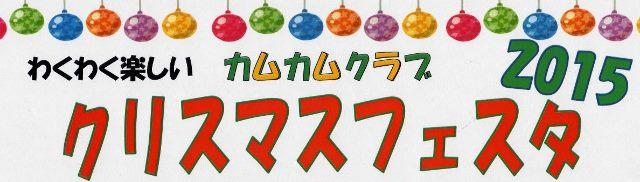 img143 (2) (1280x930) (640x182)