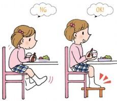 img06-20130516 - コピー - コピー