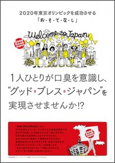 members_poster02 (360x509)
