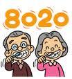 無題8020