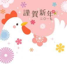 えとニワトリと花の年賀状